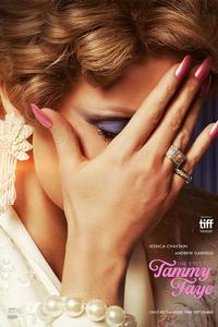 The Eyes of Tammy Faye